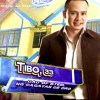 PBB: Double Up – Tibo Jumalon