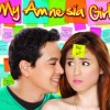 """My Amnesia Girl"" sequel on preliminary discussions – Toni Gonzaga"